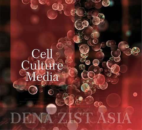 دستهی همه محیطها و محلولهای کشت مورد نیاز سلول شرکت دنازیست آسیا